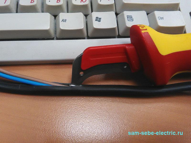 кабель рк 50-3-18
