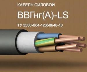 Пуэ выбор сечения кабеля по току