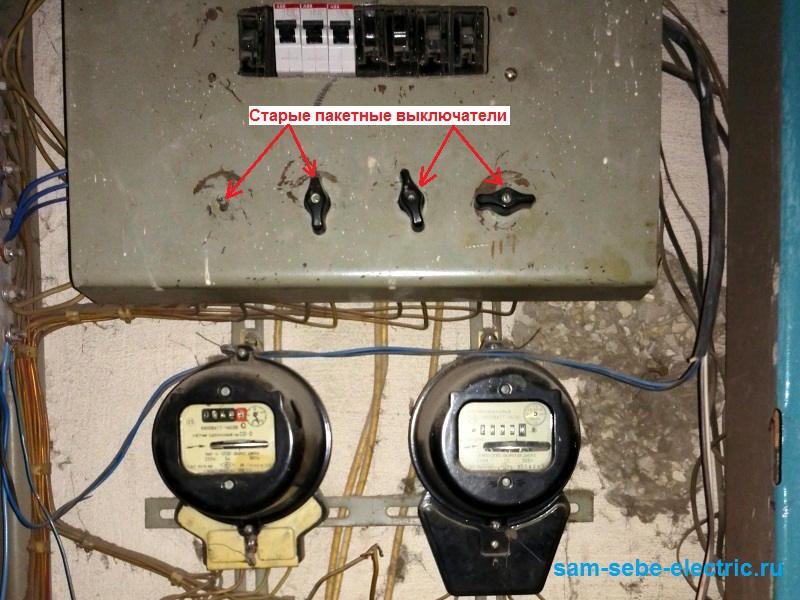 Допускается ли устанавливать перед электросчетчиком коммутационный аппарат?