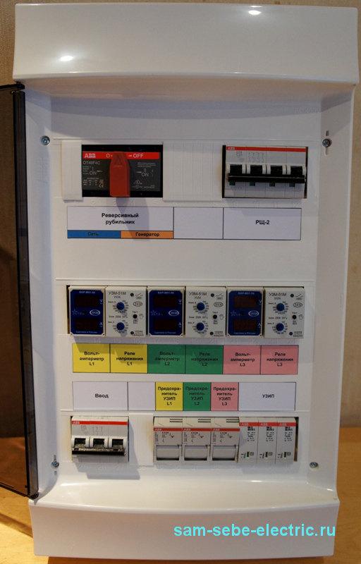 Сборка ящика учета электроэнергии 380в