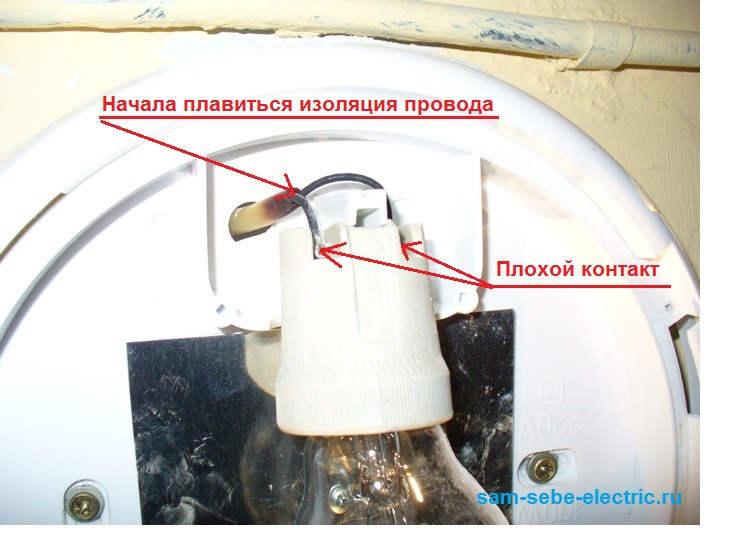 Как сделать чтобы не перегорали лампы 197