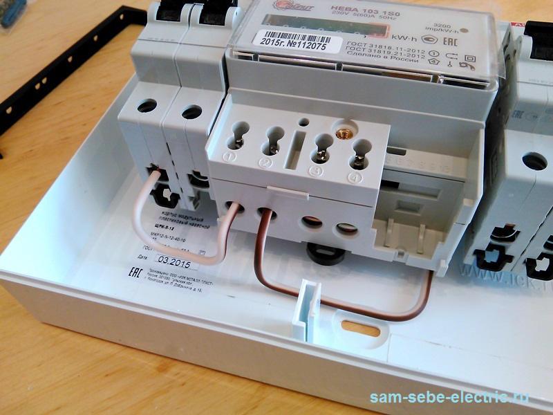 Подключение однофазного счетчика электроэнергии своими руками схема